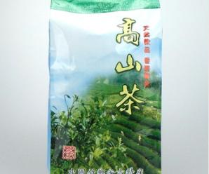 Comprar Té verde en AliExpress