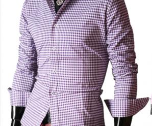 Comprar Camisas Slim Fit para Hombre en AliExpress