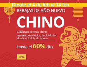 Año Nuevo Chino en AliExpress los mejores descuentos para comenzar el Año