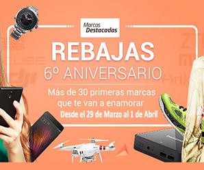 6º Aniversario de AliExpress: Descuentos mundiales desde el 29 de Marzo al 1 de Abril
