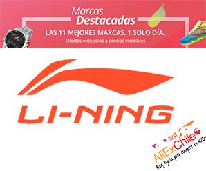 Li-Ning: Zapatillas con descuentos increibles éste 11.11 en AliExpress