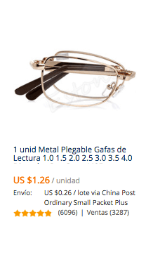comprar lentes de descanso en aliexpress
