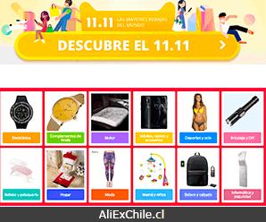 11.11 de AliExpress: Ya Comenzó!