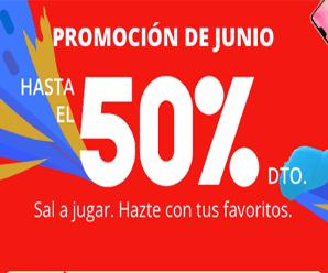 Junio de ofertas futboleras en AliExpress