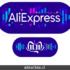 11.11 AliExpress 2019